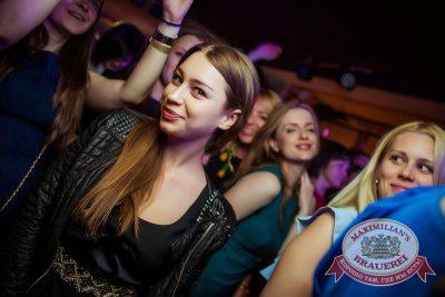 Ева Польна, 10 мая 2014 - Ресторан «Максимилианс» Новосибирск - 13