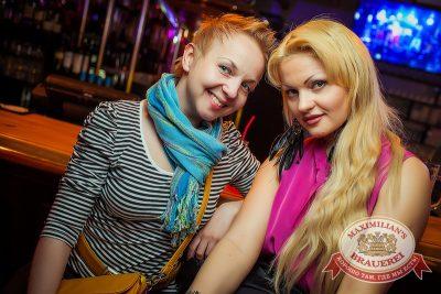 Ева Польна, 10 мая 2014 - Ресторан «Максимилианс» Новосибирск - 14