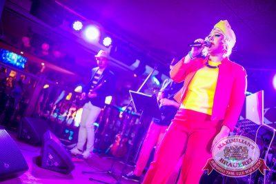 Ева Польна, 10 мая 2014 - Ресторан «Максимилианс» Новосибирск - 18