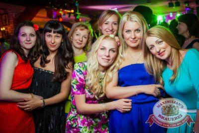 Ева Польна, 10 мая 2014 - Ресторан «Максимилианс» Новосибирск - 20