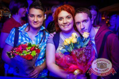 Ева Польна, 10 мая 2014 - Ресторан «Максимилианс» Новосибирск - 21