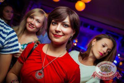 Ева Польна, 10 мая 2014 - Ресторан «Максимилианс» Новосибирск - 22