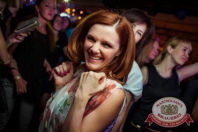 Ева Польна, 10 мая 2014 - Ресторан «Максимилианс» Новосибирск - 23