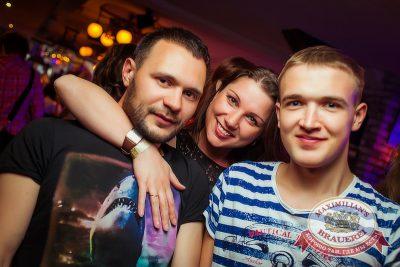 Ева Польна, 10 мая 2014 - Ресторан «Максимилианс» Новосибирск - 24