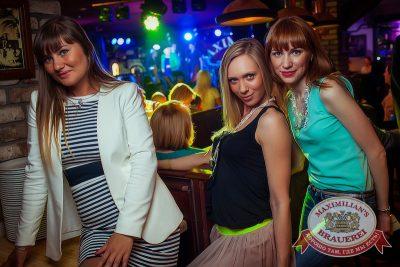 Ева Польна, 10 мая 2014 - Ресторан «Максимилианс» Новосибирск - 26