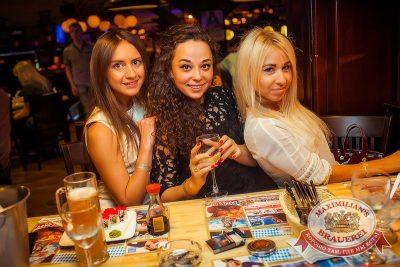 Ева Польна, 10 мая 2014 - Ресторан «Максимилианс» Новосибирск - 27