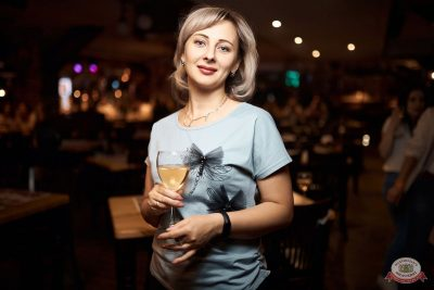 FARШ, 11 июня 2021 - Ресторан «Максимилианс» Новосибирск - 18