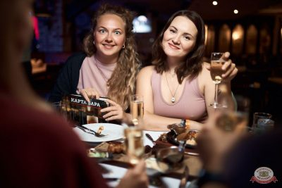 FARШ, 11 июня 2021 - Ресторан «Максимилианс» Новосибирск - 19