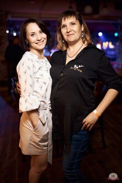FARШ, 11 июня 2021 - Ресторан «Максимилианс» Новосибирск - 20