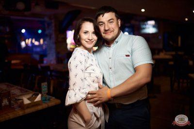FARШ, 11 июня 2021 - Ресторан «Максимилианс» Новосибирск - 23
