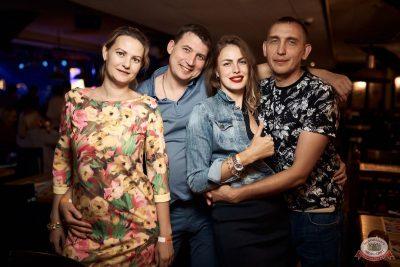 FARШ, 11 июня 2021 - Ресторан «Максимилианс» Новосибирск - 24