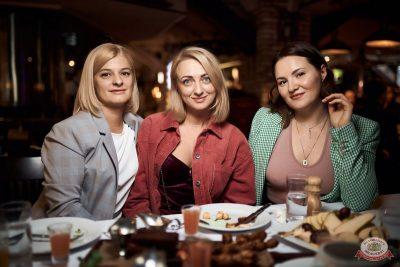 FARШ, 11 июня 2021 - Ресторан «Максимилианс» Новосибирск - 26
