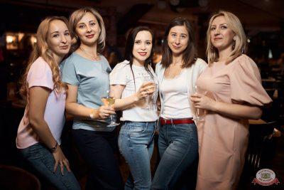 FARШ, 11 июня 2021 - Ресторан «Максимилианс» Новосибирск - 27