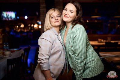 FARШ, 11 июня 2021 - Ресторан «Максимилианс» Новосибирск - 28