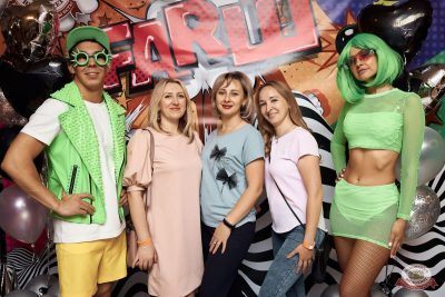 FARШ, 11 июня 2021 - Ресторан «Максимилианс» Новосибирск - 3