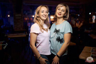 FARШ, 11 июня 2021 - Ресторан «Максимилианс» Новосибирск - 30