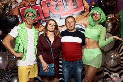 FARШ, 11 июня 2021 - Ресторан «Максимилианс» Новосибирск - 5