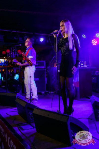 «Октоберфест»: Фестивальный уикенд, 3 октября 2014 - Ресторан «Максимилианс» Новосибирск - 03
