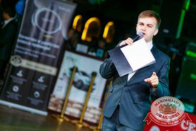 «Октоберфест»: Фестивальный уикенд, 3 октября 2014 - Ресторан «Максимилианс» Новосибирск - 07