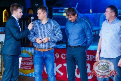 «Октоберфест»: Фестивальный уикенд, 3 октября 2014 - Ресторан «Максимилианс» Новосибирск - 09