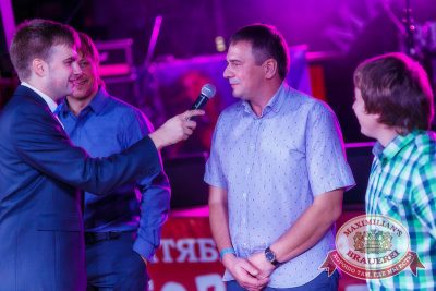 «Октоберфест»: Фестивальный уикенд, 3 октября 2014 - Ресторан «Максимилианс» Новосибирск - 10
