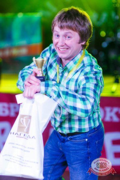 «Октоберфест»: Фестивальный уикенд, 3 октября 2014 - Ресторан «Максимилианс» Новосибирск - 11
