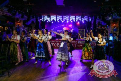 «Октоберфест»: Фестивальный уикенд, 3 октября 2014 - Ресторан «Максимилианс» Новосибирск - 12