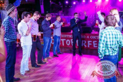 «Октоберфест»: Фестивальный уикенд, 3 октября 2014 - Ресторан «Максимилианс» Новосибирск - 15