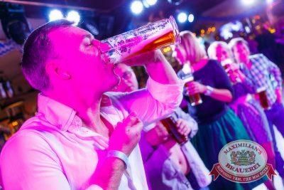 «Октоберфест»: Фестивальный уикенд, 3 октября 2014 - Ресторан «Максимилианс» Новосибирск - 17