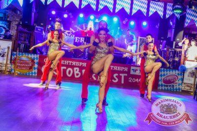 «Октоберфест»: Фестивальный уикенд, 3 октября 2014 - Ресторан «Максимилианс» Новосибирск - 21