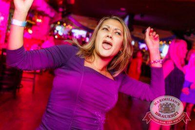 «Октоберфест»: Фестивальный уикенд, 3 октября 2014 - Ресторан «Максимилианс» Новосибирск - 26