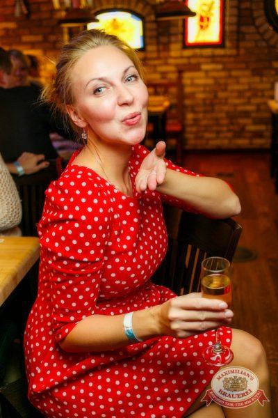 «Октоберфест»: Фестивальный уикенд, 3 октября 2014 - Ресторан «Максимилианс» Новосибирск - 27