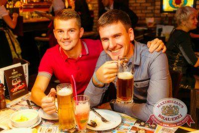 «Октоберфест»: Фестивальный уикенд, 3 октября 2014 - Ресторан «Максимилианс» Новосибирск - 29