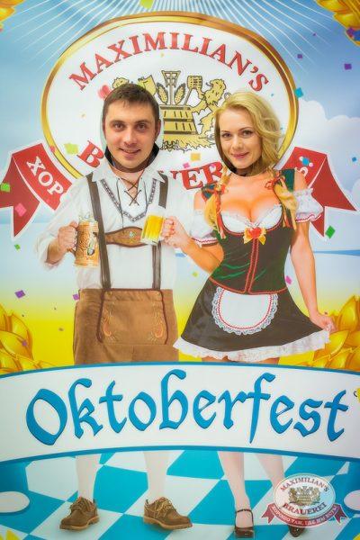 «Октоберфест»: Фестивальный уикенд, 26 сентября 2014 - Ресторан «Максимилианс» Новосибирск - 05