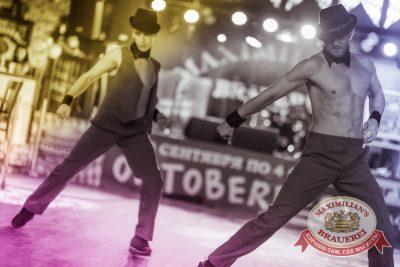 «Октоберфест»: Фестивальный уикенд, 26 сентября 2014 - Ресторан «Максимилианс» Новосибирск - 07