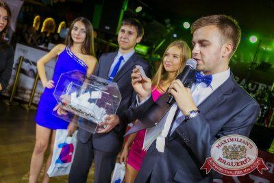 «Октоберфест»: Фестивальный уикенд, 26 сентября 2014 - Ресторан «Максимилианс» Новосибирск - 09