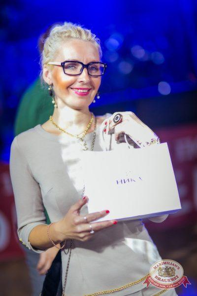 «Октоберфест»: Фестивальный уикенд, 26 сентября 2014 - Ресторан «Максимилианс» Новосибирск - 10