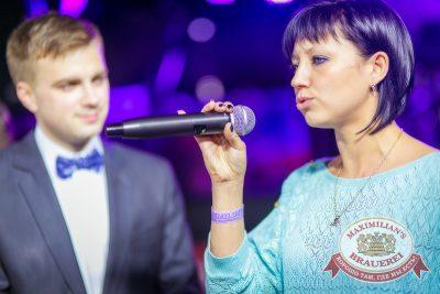 «Октоберфест»: Фестивальный уикенд, 26 сентября 2014 - Ресторан «Максимилианс» Новосибирск - 11