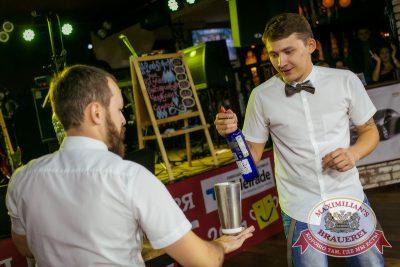 «Октоберфест»: Фестивальный уикенд, 26 сентября 2014 - Ресторан «Максимилианс» Новосибирск - 16