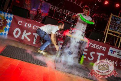 «Октоберфест»: Фестивальный уикенд, 26 сентября 2014 - Ресторан «Максимилианс» Новосибирск - 17