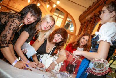 Super ПЯТНИЦА, 1 сентября 2017 - Ресторан «Максимилианс» Новосибирск - 1