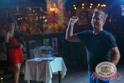 Super ПЯТНИЦА, 1 сентября 2017 - Ресторан «Максимилианс» Новосибирск - 10