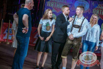 Super ПЯТНИЦА, 1 сентября 2017 - Ресторан «Максимилианс» Новосибирск - 12