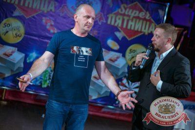 Super ПЯТНИЦА, 1 сентября 2017 - Ресторан «Максимилианс» Новосибирск - 13