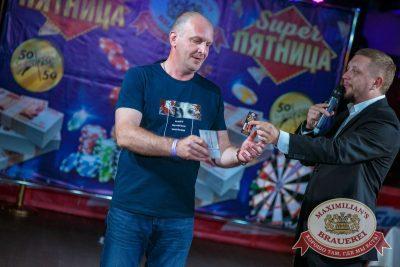 Super ПЯТНИЦА, 1 сентября 2017 - Ресторан «Максимилианс» Новосибирск - 14