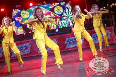 Super ПЯТНИЦА, 1 сентября 2017 - Ресторан «Максимилианс» Новосибирск - 17
