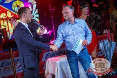 Super ПЯТНИЦА, 1 сентября 2017 - Ресторан «Максимилианс» Новосибирск - 18