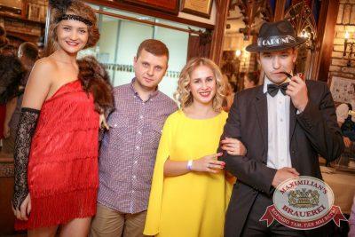 Super ПЯТНИЦА, 1 сентября 2017 - Ресторан «Максимилианс» Новосибирск - 2