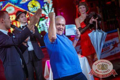 Super ПЯТНИЦА, 1 сентября 2017 - Ресторан «Максимилианс» Новосибирск - 21