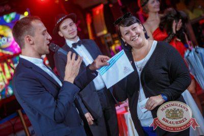 Super ПЯТНИЦА, 1 сентября 2017 - Ресторан «Максимилианс» Новосибирск - 22